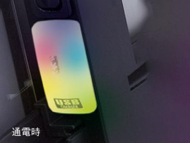 外付け可能USB充電コネクター【HOTARU 蛍】レインボー